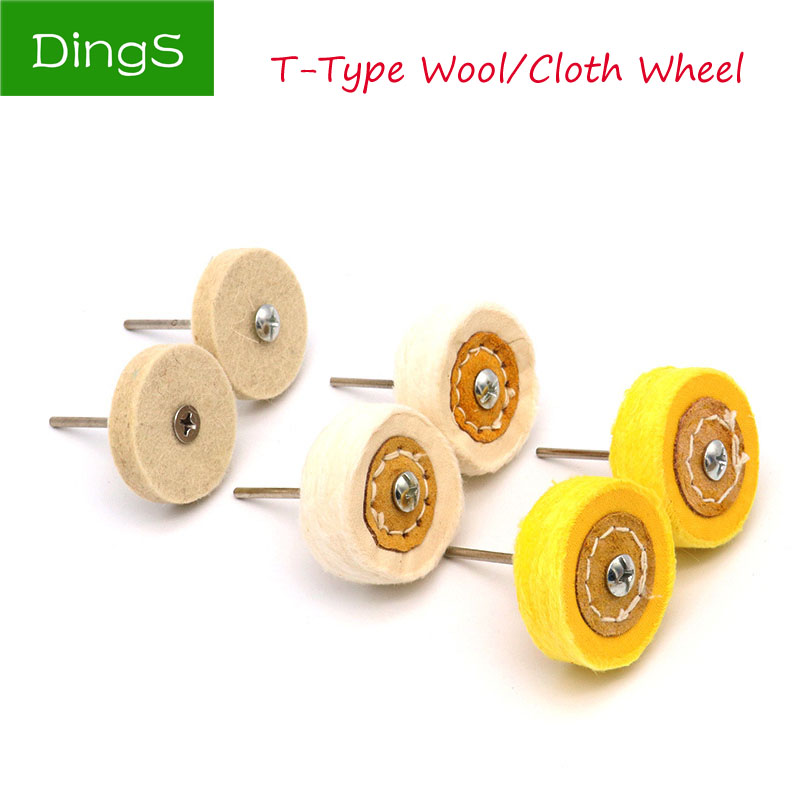 1pcs Polishing Buffing Round Wheel Pad Wool/Cloth Felt T Type Grinding Head Dremel Grinder Brush For Rotary Abrasive Tools