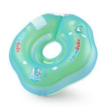 Детское надувное кольцо для плавания с горлышком детский плавательный