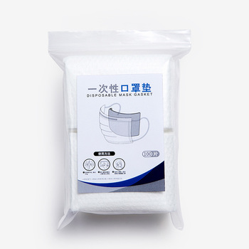 PM 2.5 Mask Filter Anti-fog/Dust/Haze Mouth Mask Non-woven Activated Carbon Filter Paper For Adults Health Care Mask