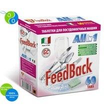 Tabletas de lavavajillas FB 60*1, tabletas para lavavajillas, tabletas para lavavajillas, tabletas para lavar platos, lavavajillas, fidbek, ditbek, comentarios, fitbek, Feed back