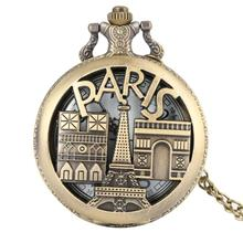 цена на Pair Triumphal Arch & Eiffel Tower Theme Quartz Pocket Watch With Necklace Chain Free Shipping