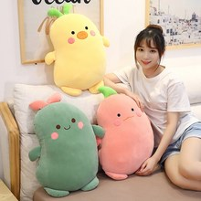 Pillow Sofa Stuffed-Plants-Doll Birthday-Gifts Soft Baby Girls Kids Cartoon Toy Nap Beans
