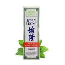KWAN LOONG Лекарственное Масло для быстрого обезболивания 57 мл Семейный Размер