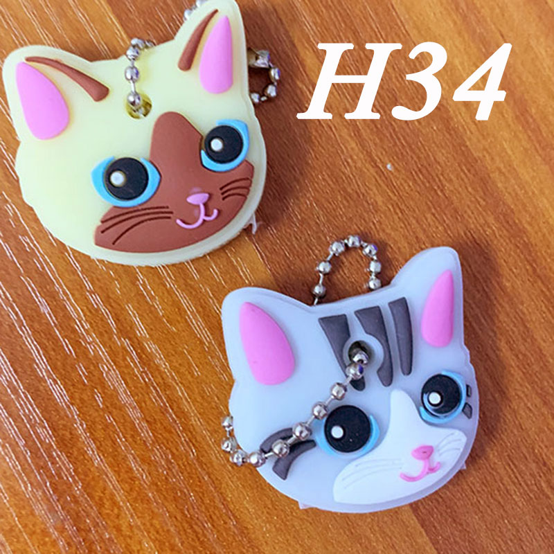 2 PCS/lot Cartoon Silicone Protective Keychain Case Cover for Key Control Dust Cartoon Keyrings Holder Organizer Home  Supplies 4