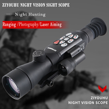 High Multiplier Single-barrel Night Vision with GPS Photo Video and Range Measuring Function Hunting Infrared Night Vision Sight цена