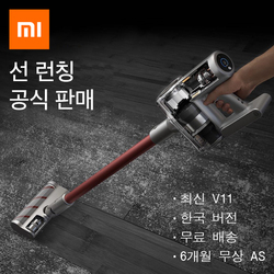 2020 Xiaomi Wireless Cyclone Filter Dreame V11 Handheld Cordless  Mi Carpet Sweep Dust Collector home Vacuum Cleaner Portable