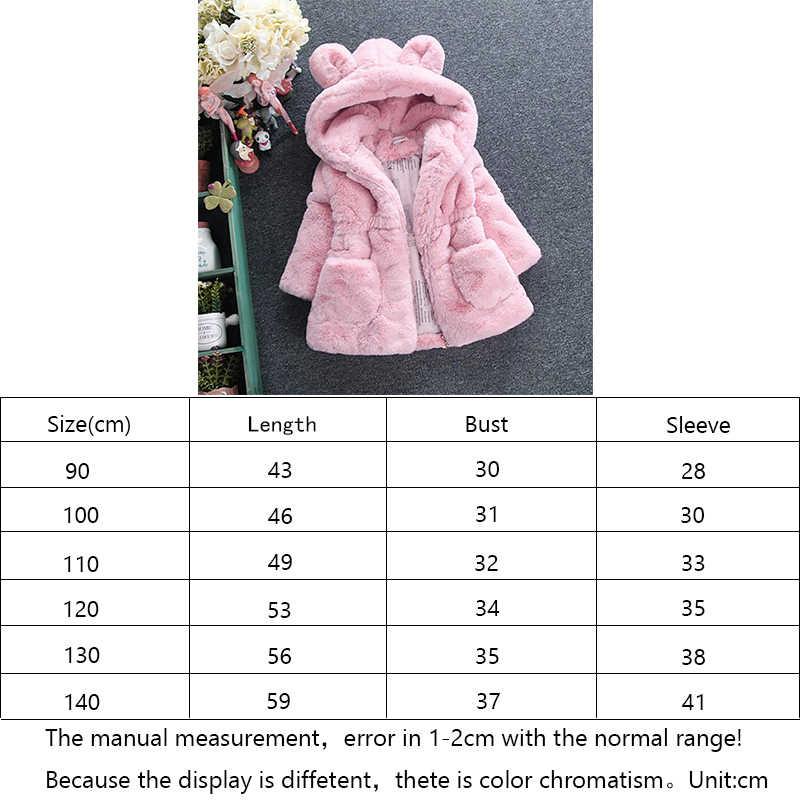 Коллекция 2019 года, зимняя одежда для маленьких девочек флисовая верхняя одежда с искусственным мехом Детский Рождественский костюм куртка с капюшоном Детская Хлопковая одежда пальто с мехом