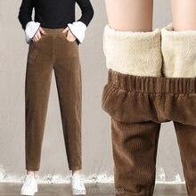 Pantaloni Harem in vita elastica autunno inverno donna pantaloni sportivi in velluto a coste da donna pantaloni larghi caldi da donna