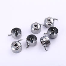 Sewing Machine Silver Metal Bobbin Case For Brother Janome Elna Bernina Singer Sewing Machine Accessorries(China)