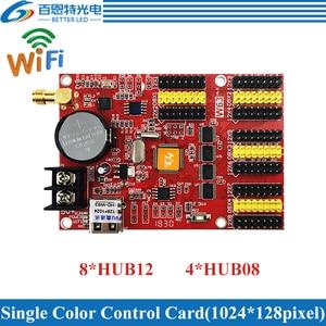 Image 1 - HD W63 USB+Wifi 8*HUB12 4*HUB08 Single color(1024*128 pixels) & Dual color(512*128 pixels) LED display control card