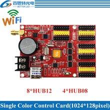 HD W63 USB + Wifi 8 * HUB12 4 * HUB08 pojedynczy kolor (1024*128 pikseli) i podwójny kolor (512*128 pikseli) karta kontrolna wyświetlacza led