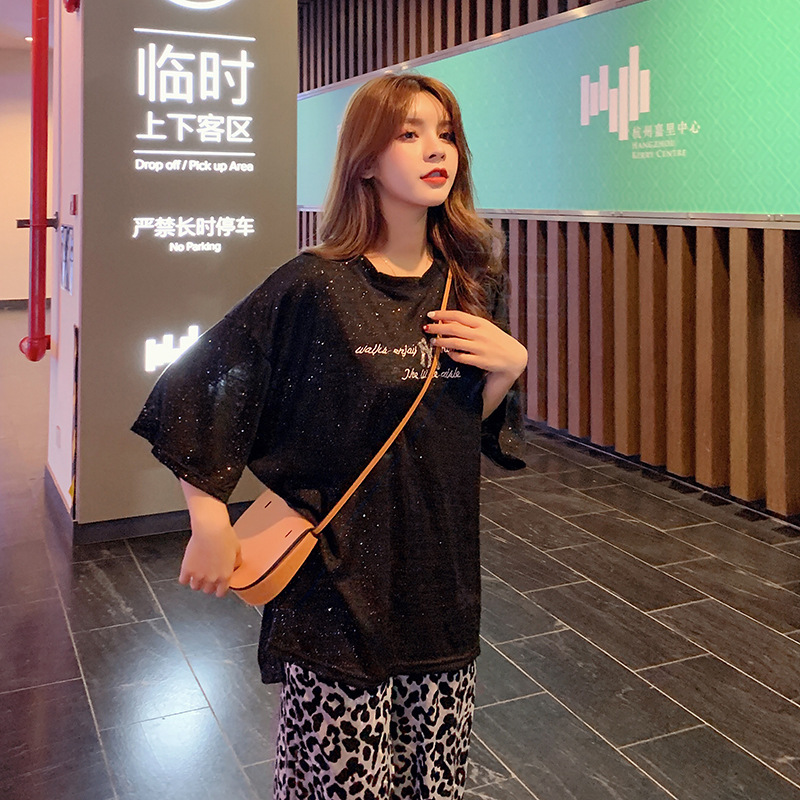 Photo Shoot 2019 New Style Korean-style Summer Lettered Short Sleeve T-shirt + Leopord Pattern Casual Pants Loose Pants Two-Piec