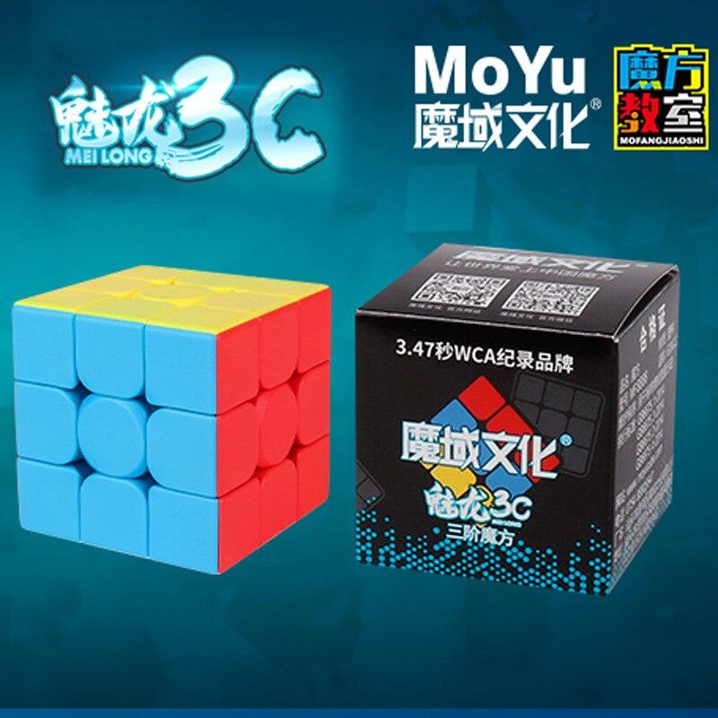 Moyu 3x3 stickerless cubo mágico meilong 3 c iniciante 3x3x3 cubos de velocidade coloridos mf8861 quebra-cabeça para crianças