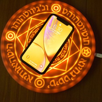 Universal Qi Fast Charging Wireless Charger 10W Glowing Magic Array Wireless Charger for iPhone Samsung Universal Mobile Phone