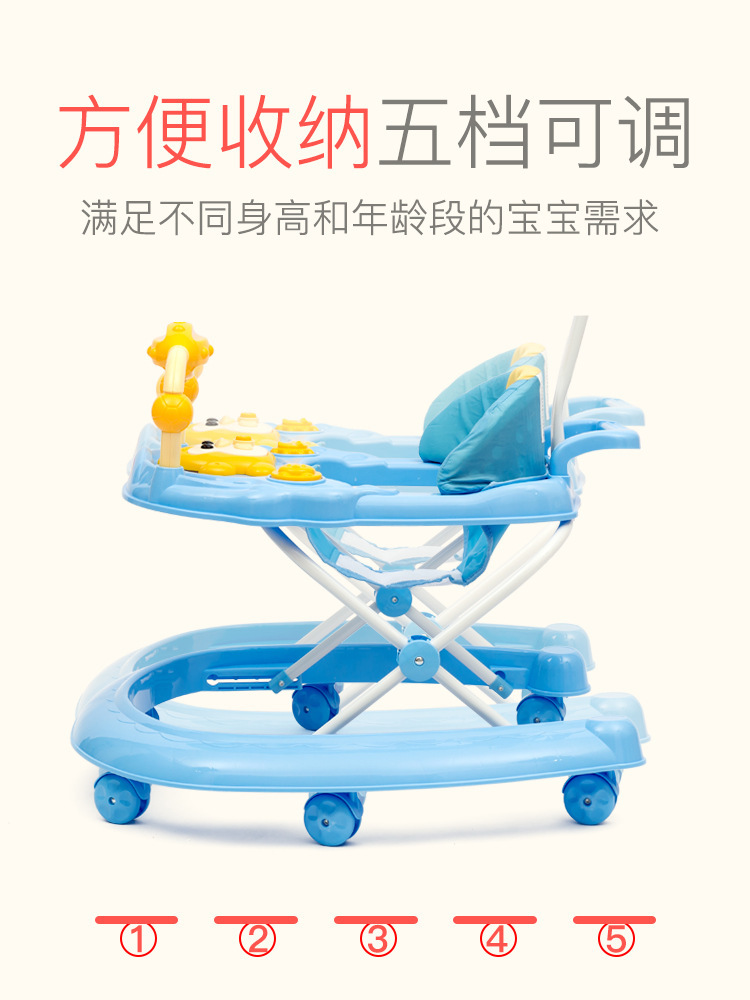 Baby Walker Multi-functional Anti-O Type Leg Falling GIRL'S And BOY'S Baby Foldable Young CHILDREN'S Walking Frames Music