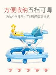 Bebê walker multi-funcional anti-o tipo perna caindo para meninas e meninos bebê dobrável jovens molduras de caminhada das crianças música