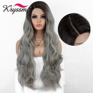 Kryssma ombre cinza peruca dianteira do laço perucas sintéticas de onda longa para as mulheres cinza cosplay perucas com raízes pretas fibra resistente ao calor