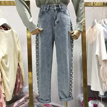 цены Fall 2019 Pants Loose-fitting Retro Nail Beaded Wide-legged Straight-barrel Jeans Pants Pockets Fake Zippers Jeans Pants Woman