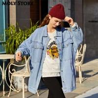 Classic Oversized Boyfriend Jean Jacket Utility Long Denim Jackets Women Plus Size Coats