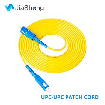 10Pcs/Lot  3M SC/UPC-SC/UPC Simplex 9/125 Single Mode SM Fiber Optic Cable Patch Cord Jumper - discount item  26% OFF Communication Equipment