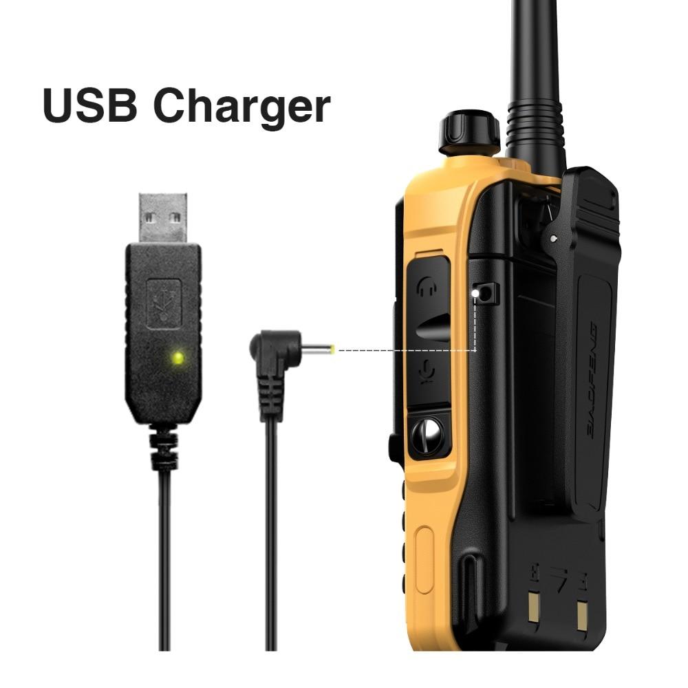 UV5R-黄色_07