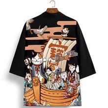 Kimono Women Japanese Yukata Haori Women'S Kimono Japanese Style Clothes Shirt Harajuku Kimono Streetwear Japan Blouse Cosplay