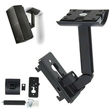 цена на Metal Speaker Stand Holder Wall Mount Bracket Support for UB-20II Speaker Bracket Mount