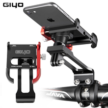 Soporte Universal para teléfono móvil para bicicleta GIYO 2020, soporte para teléfono móvil para bicicleta de montaña, accesorios para bicicleta de carretera, soporte para teléfono inteligente para ciclismo
