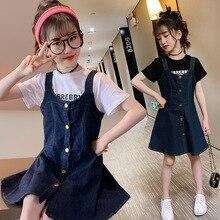 2PCS Big Girls T Shirt + Denim Vest Dress Set Girl Outfit Set Summer Girls Clothes Teen Girls Clothing 3-12T Overall Dress Kids