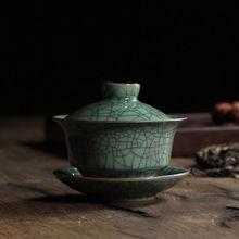 [GRANDNESS] Longquan Celadon фарфоровые Gaiwan КИТАЙСКИЕ чашки кракле глазури чайная посуда 150 мл