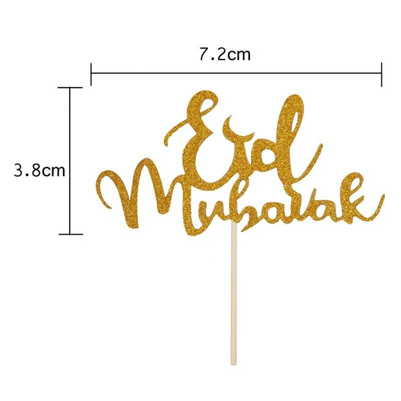אומנות מופלאה נייר עיד מובארק הרמדאן חתונה עוגת טופר המוסלמי האיסלאם חאג 'קישוט קרפט