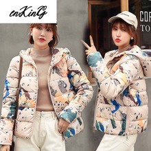 Hooded Brand Print Women Parka Thick Winter jacket coat 2019 New Winter Coat Women Down Jacket Fashion Warm Female Coats 2017 new lady coats winter jacket leather coat high quality and sexy women fashion thick coats thermal super warm jacket 2017