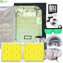 BEYLSION Waterproof Floor Tray Quantum Board Lights Grow Tent Room Complete Kit Parts Carbon Filter Hydroponic Growing System