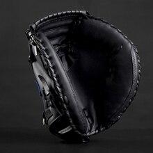 FDBRO бейсбольные перчатки для занятий спортом на открытом воздухе, коричневый, черный, PVCSoftball, тренировочное оборудование, размер 12,5, левая рука для обучения взрослых