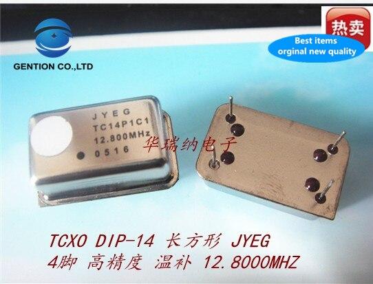 2pcs 100% New And Orginal High Precision Temperature Compensated DIP Crystal TCXO DIP-4 SINE WAVE Rectangular 12.8M 12.8MHZ
