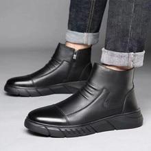 Business Chelsea Boots Mens Winter Ankle Boots Men Leather Zipper Side Thick Fur Snow Boots Men Winter Shoes