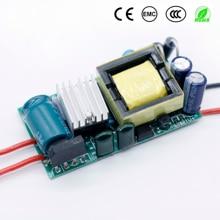Светодиодный драйвер 220 В до 12 В 24 В Light s 6 Вт 12 Вт 24 Вт 36 Вт 60 Вт 84 Вт 100 Вт 120 Вт для Светодиодный одного блока питания 12 В, световые трансформаторы для процессора