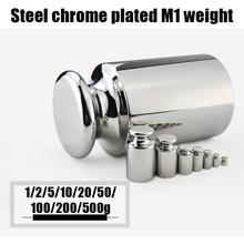 Весы из нержавеющей стали M1, калибровочный вес s, точные граммы, стандартный вес s, точный класс M1, калибровочный вес