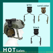 Outdoor hunting tactical flashlight mounted on the helmet bracket suitable tactical bracket helmet ARC track adapter  BK