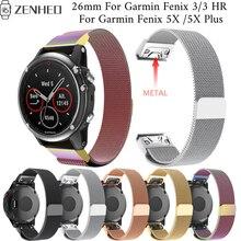 26mm Milan replacement strap For Garmin Fenix 5X/5X Plus frontier/classic Quick Release band For Garmin Fenix 3/3 HR Watch band