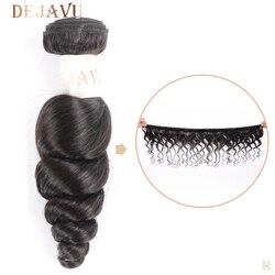 Dejavu onda solta pacote peruano não-remy 100% pacote de cabelo humano 1 peça 30 Polegada pacote para preto feminino frete grátis cabelo