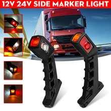 Pair 10-30V Trailer Truck LED Side Marker Light Turn Signal Indicator Stop Lamp For RV Lorry Caravan