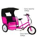 RL-T02 3 колеса lectric рикша  велорикша педали трехколесный велосипед педали to cart трехколесный велосипед тележка доставки дешево