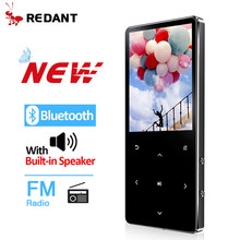 REDANT MP4 Player with Bluetooth Built-in Speaker Touch Key FM Radio Video Play E-book, HIFI Metal MP 4 Music Player 8G 16G 32GB(China)