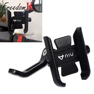 For NIU N1 N1S M1 U1 M+ NGT Motorcycle CNC Handlebar Rearview Mirror Mobile Phone Holder GPS stand bracket