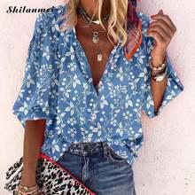 Блузка женская с цветочным принтом свободная длинным рукавом