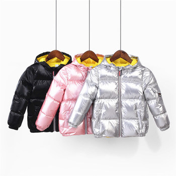 3-8T Children's Winter Down Jacket For Kids Girls Space Silver Bread Hooded Coats Baby Parka Clothing Outwear Snowsuit