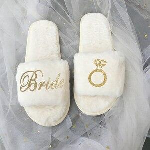Personalizado coral fleece chinelos equipe noiva para ser presente de dama de honra solteira presentes de festa de galinha para convidados de casamento chinelos