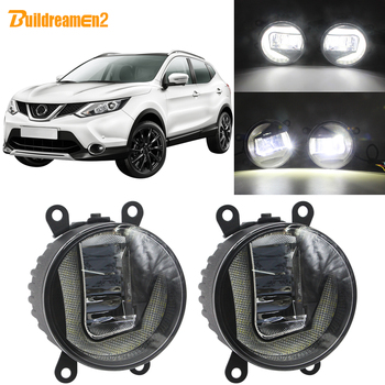 Buildreamen2 2 X Car LED Projector Fog Light + DRL Daytime Running Lamp White 12V Styling For Nissan Qashqai J11 J11_ 2013-2019