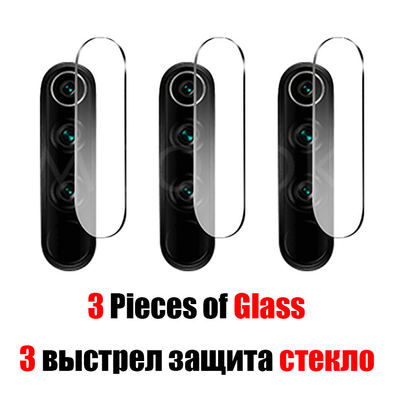 3 Pieces of Glass
